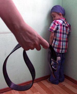 Как шлепать детей фото фото